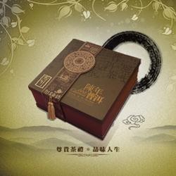 飞梵印刷包装有限公司(图)_日用品盒子_盒子图片