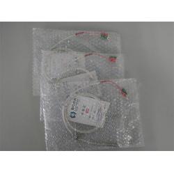 贴片温度传感器厂家_轴承温度传感器厂家_朝阳温度传感器厂家图片