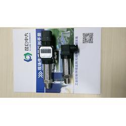 北京昆仑中大 提供数显压力传感器厂家-压力传感器厂家图片