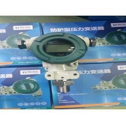 专业差压力传感器供应商-压力传感器-北京昆仑中大图片