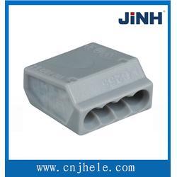 插拔式接线端子、浙江京红电器、插拔式接线端子尺寸图片