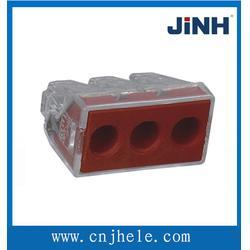 插拔式接線端子、浙江京紅電器、快速插拔式接線端子圖片