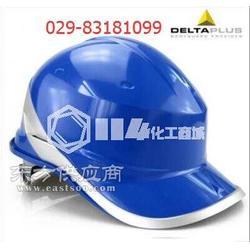 安全帽 荧光帽棒球帽供应韦伯力扬化工图片