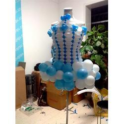 西安魔术气球_西安魔术气球领导潮流时尚_西安鑫语气球图片