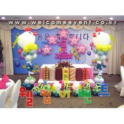 生日派对,西安鑫语气球,生日派对用品图片