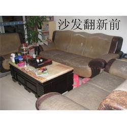 东莞办公沙发翻新服务、沙发翻新、鑫鹏家具图片