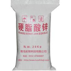 液体塑料稳定剂-拓智科技亚博ios下载-承德塑料稳定剂图片