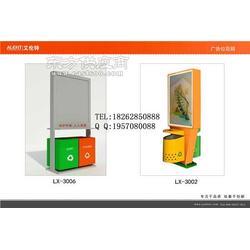 广告垃圾箱生产厂家LX-1008厂家艾伦特城市家具图片