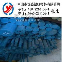 进口蓝色POM棒-进口POM棒图片