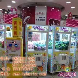 海西夹娃娃机、宏源贝乐、内蒙古电玩夹娃娃机图片