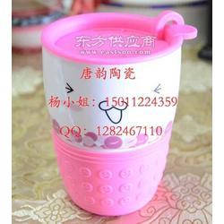 陶瓷杯子定做广告杯陶瓷茶杯咖啡杯定做图片