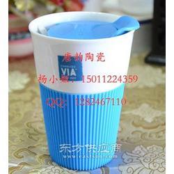 定做杯子厂家骨质瓷杯子马克杯定制陶瓷盖杯图片