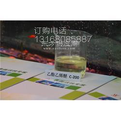 供应C-200通用型低无泡表面活性剂图片