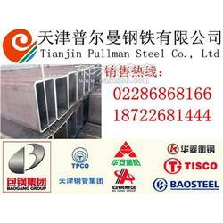 高强度钢Q550矩形管-冷拔热轧工艺Q550矩管图片