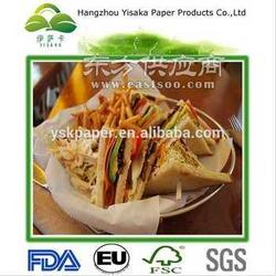 食品级防油汉堡纸图片