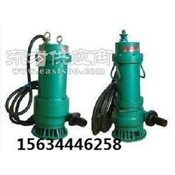 直销BQW40-40-11/N矿用潜水泵 11KW排沙潜水泵图片