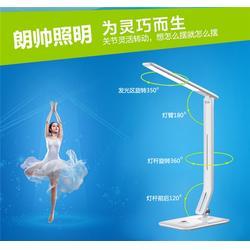 LED护眼台灯-LED护眼台灯-朗帅照明图片
