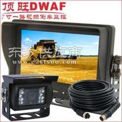 农用车7寸一路视频防水后视倒车监控系统图片