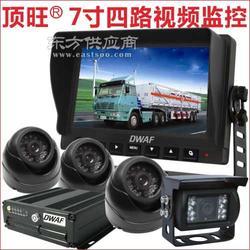 顶旺DWAF校车7寸四路显示器车载行驶记录监控系统图片