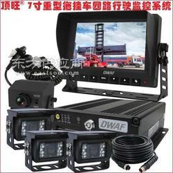 顶旺DWAF重型拖挂车7寸四路行驶记录监控系统图片