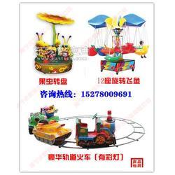 儿童游乐设备专业生产商庆恒游乐,儿童游艺机电动旋转秋千鱼报价图片