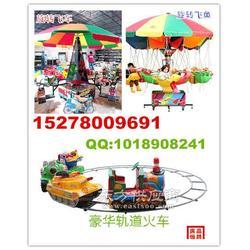 旋转秋千鱼室外游乐设备,儿童游艺设施厂家报价图片