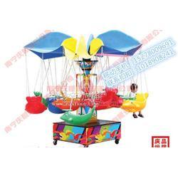 2015最新款式儿童游乐旋转秋千鱼,广场电动旋转秋千椅报价图片