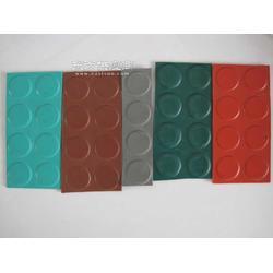 蓝色圆扣防滑橡胶板图片