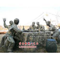 广场抽象雕塑唐县荣昌雕塑图片