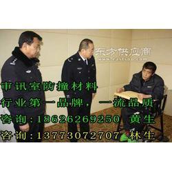 监狱防撞墙面18625056989图片