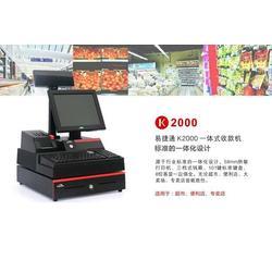 餐饮收款机什么牌子好_萝岗区餐饮收款机_广州缔邦厂家图片