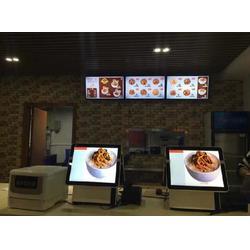 餐饮收银机品牌、花都区餐饮收银机、缔邦餐饮系统(查看)图片
