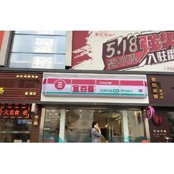 餐饮收银机品牌-缔邦收银机(在线咨询)汕尾餐饮收银机图片