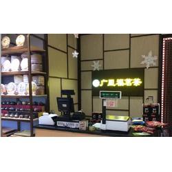 佛山超市收银机_购买超市收银机_缔邦超市收银设备图片