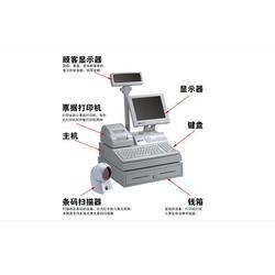 便利店收银机软件、便利店收银机、广州缔邦厂家直销(查看)图片