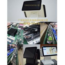 缔邦收银设备 水果超市收银机-广州超市收银机图片