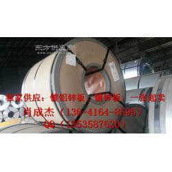 最便宜的1.95酒钢镀铝锌一级代理商DX51DAZ-N5-150图片