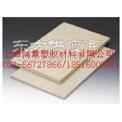 储慧供应防静电米黄色POM板图片