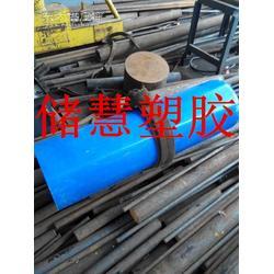 现货供应进口MC901板进口蓝色尼龙图片
