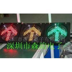 工厂jxfx300车道指示灯高品质图片