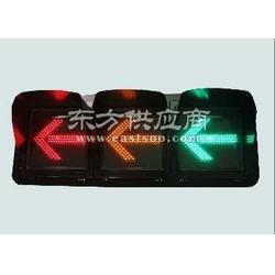 箭头灯箭头信号灯箭头交通灯图片