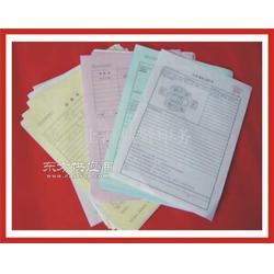 无碳联单印刷送货单印刷储贤专业印刷厂表格印刷图片