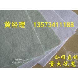 便宜的復合土工膜/德旭達材料供廠家生產,量大優惠圖片