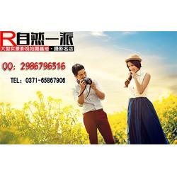 安阳市双11婚纱照,郑州昭元双11婚纱照价位,自然一派图片