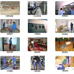 保洁、福州保洁服务、福州胜洁保洁公司(优质商家)图片