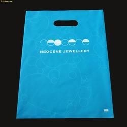 郑州塑料袋定做_华生包装_塑料袋图片