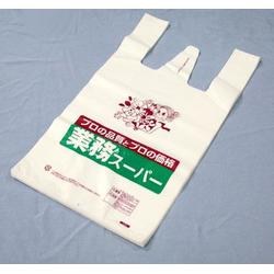 华生包装(图)、河南食品袋定做、食品袋图片