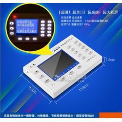 最潮流的足疗管理系统报钟器图片