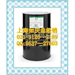 美国磁通ZL-37荧光渗透剂5加仑图片