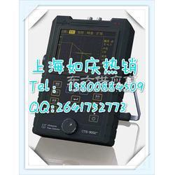 CTS-9002超声探伤仪CTS-9002超声探伤仪图片
